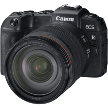 Canon R png