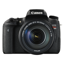 Canon T6s png