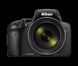 Nikon P900 png