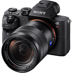 sony a7r III png